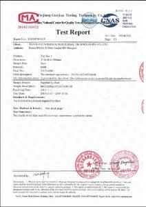 Сертификат на A453 660B