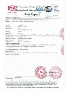 Сертификат на S31254