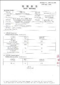 Сертификат на S32750