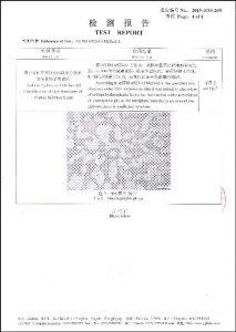 Сертификат на S32760