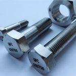 никелевый сплав сталь монель400 цена за кг гайки шпильки болт en2.4360