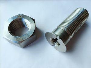 No.55-Высококачественные дуплексные болты и гайки из нержавеющей стали 2205