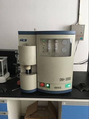 Микроэлементный анализ
